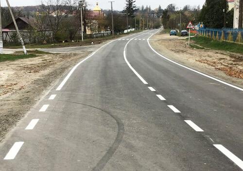 Відремонтована ділянка дороги в Плужненській ОТГ