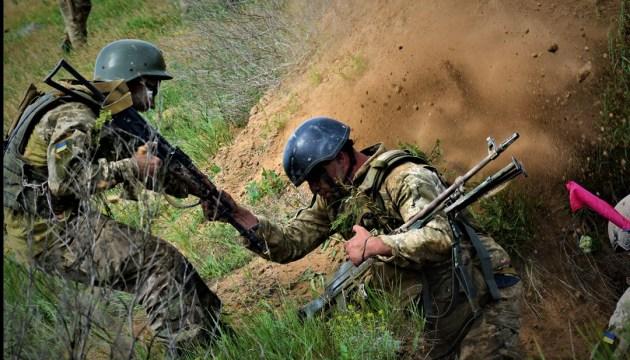 Українського бійця поранено на Донбасі 19 листопада