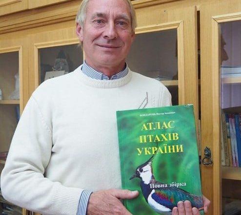 Орнітолог з Нетішинської ОТГ видав власну книгу