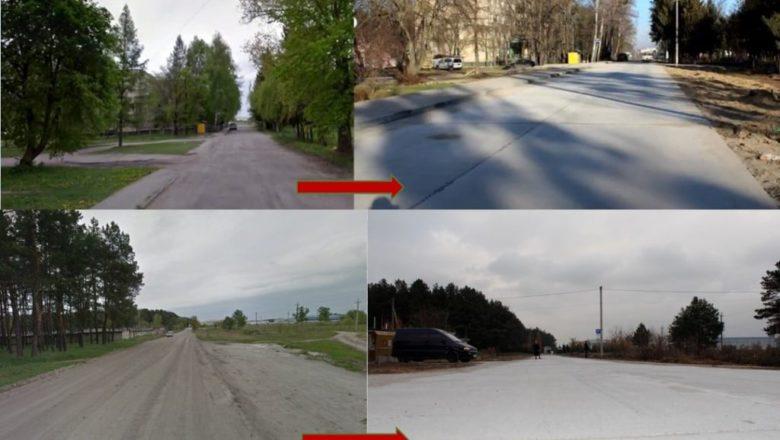 У Славуті збудовано дорогу в промисловій зоні