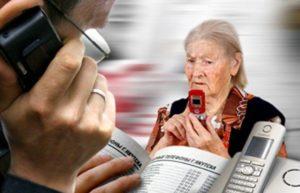 Шахраї видурили в жительки Шепетівщини гроші
