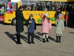 Корчицькій школі придбали автобус