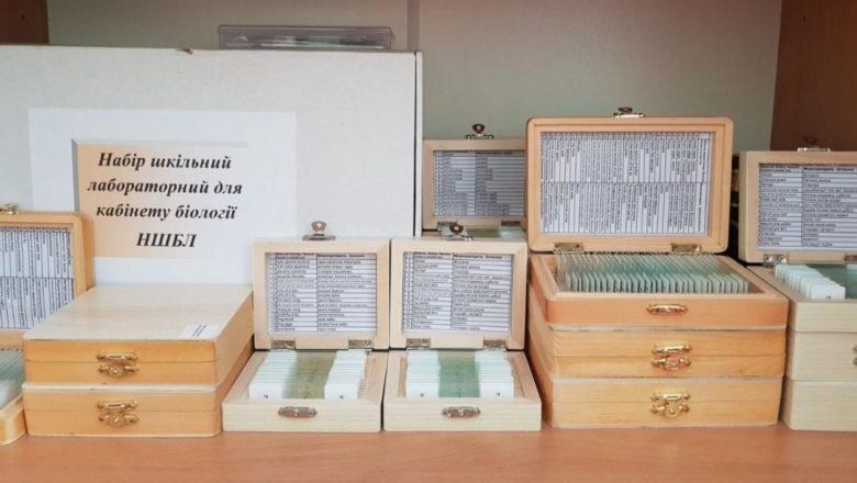 Грицівський ліцей  отримав сучасний кабінет біології