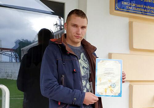 Ліцеїст Ізяславської ОТГ отримав престижну нагороду у національному конкурсі