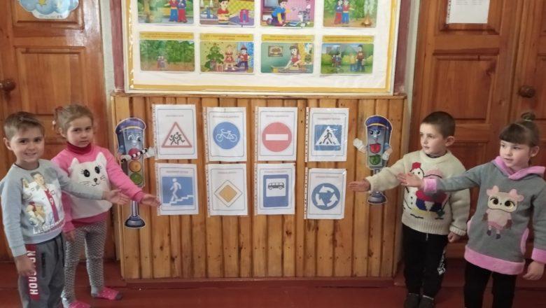 В Улашанівській ОТГ провели тиждень безпеки дитини