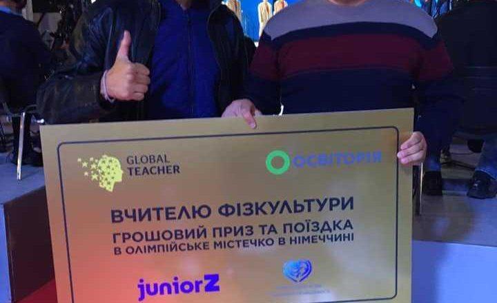 Вчителі з Хмельниччини отримали престижні освітянські премії