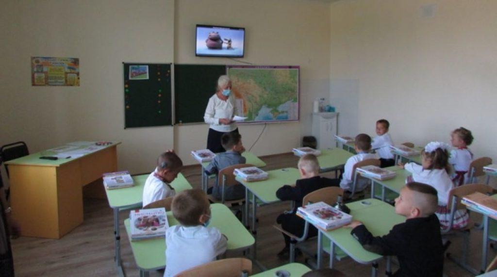 Урок, Школа, клас