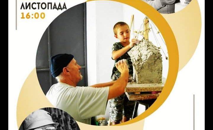 На честь 75-річчя почесного жителя Полонської ОТГ влаштують виставку