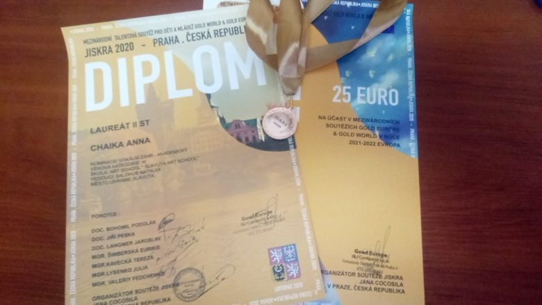 Славутчанки – лауреатки міжнародного музичного конкурсу