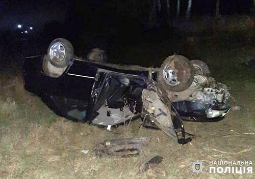 У ДТП на Білогірщині травмувалися неповнолітні