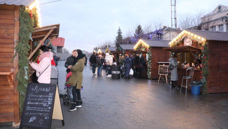 На Новорічні свята у Шепетівці запрацює ярмаркове містечко