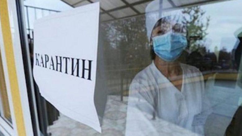 Карантин в Україні: нові обмеження з 19 грудня