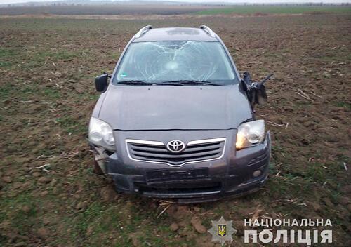 Нетішин вкрали авто ДТП