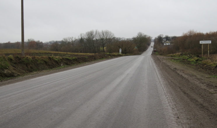 Нова дорога Хмельниччина