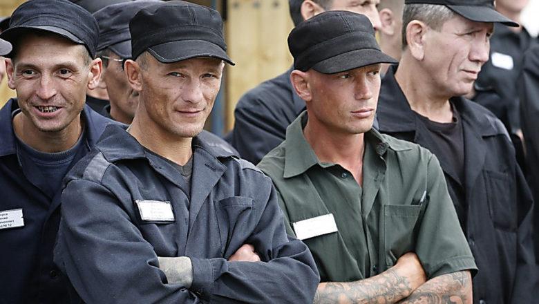 До Молдови передали в'язня Шепетівської виправної колонії