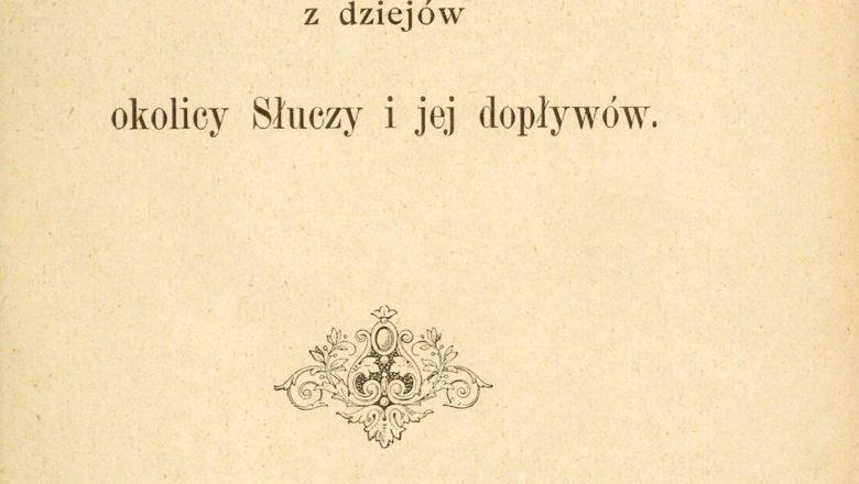 До Полонного передали історичні записи 19 століття