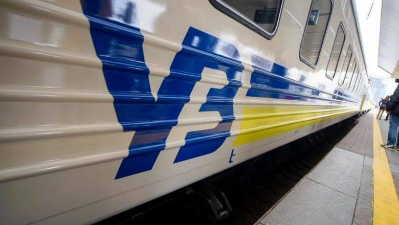 Через Шепетівку і Славуту курсуватиме додатковий потяг у Карпати