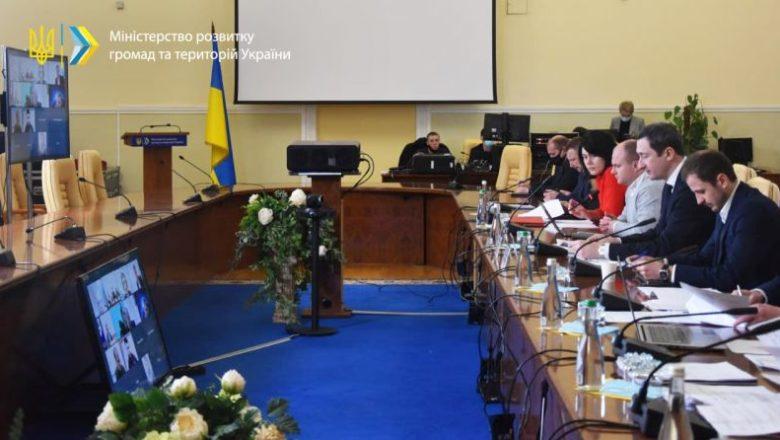 Шепетівська ОТГ отримає 27 мільйонів гривень на реалізацію проєктів розвитку регіону