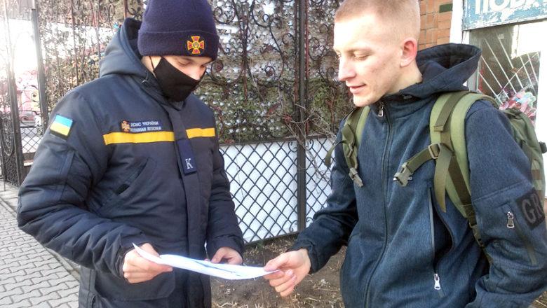 Білогірські рятувальники провели профілактичні роботи з населенням