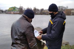 Рятувальники крига Славута