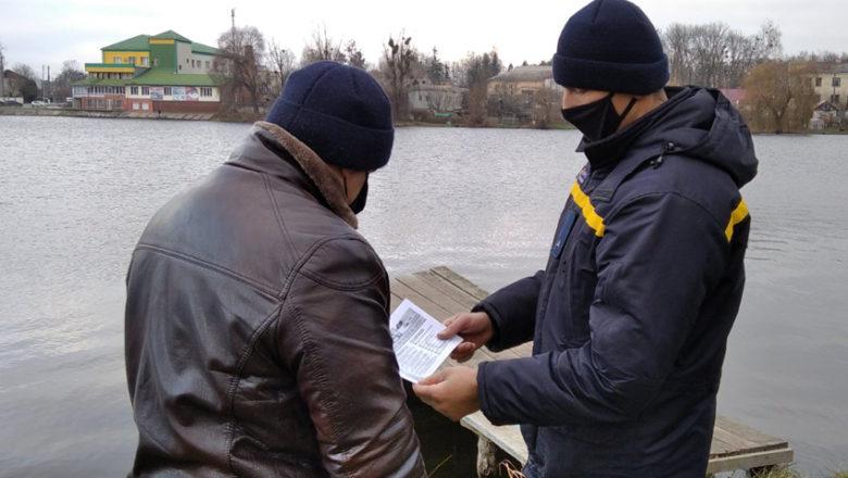 Славутські рятувальники рекомендують не виходити на кригу