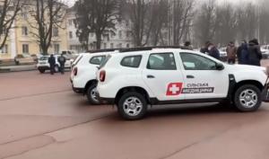 Авто для сільської медицини