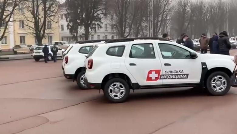 Шепетівські медики отримали нове авто