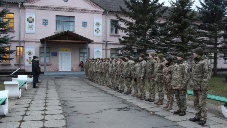 У Славутській ОТГ нагородили військових