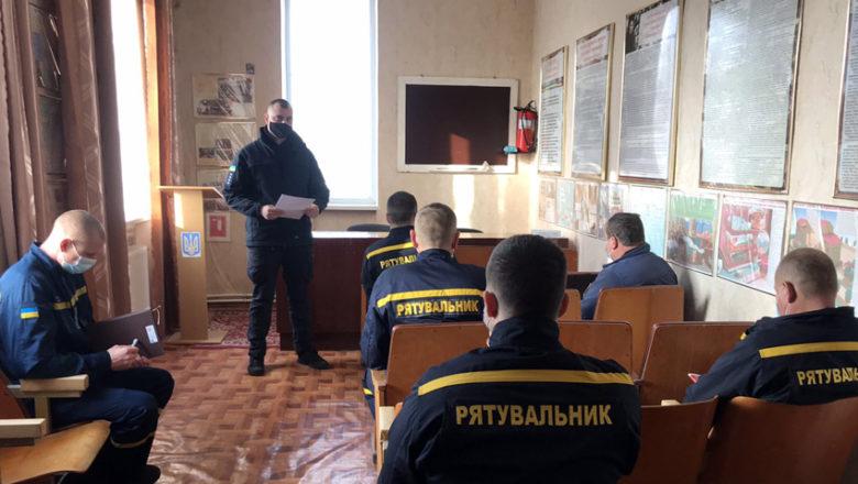У Білогірській ОТГ поліцейські та психолог провели бесіди з рятувальниками