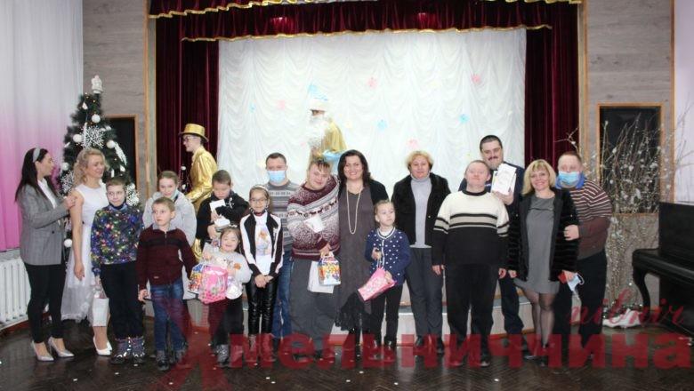 У Шепетівці відбувся новорічний захід для дітей сонця