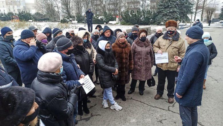 Шепетівчани мітингували проти підвищення тарифів