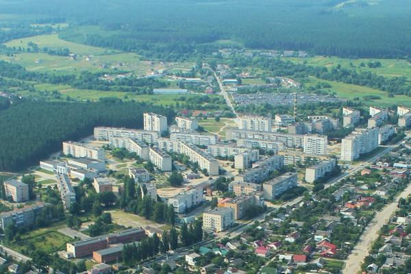 У Славуті шукають інвесторів для громади