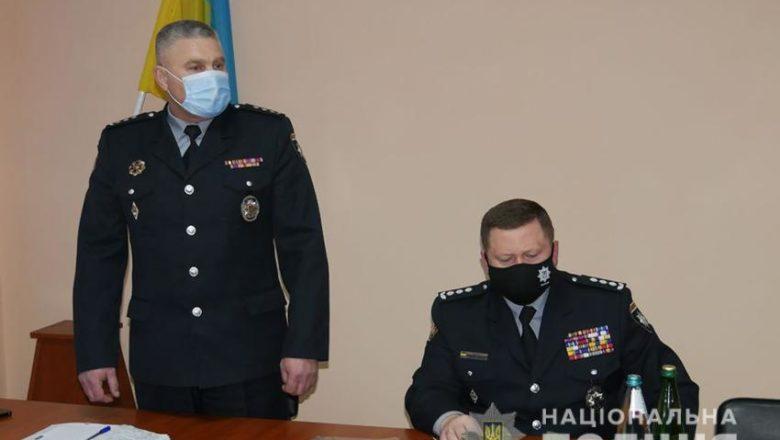 У Шепетівській громаді новий начальник поліції