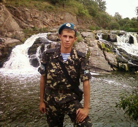 Volodymyr-Markovskyy
