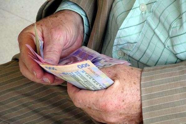 Рейтинг пенсій в Шепетівському районі