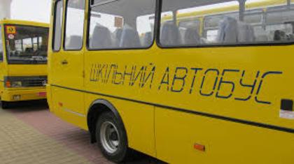 Шепетівські учні їздитимуть на громадському транспорті за 2 гривні
