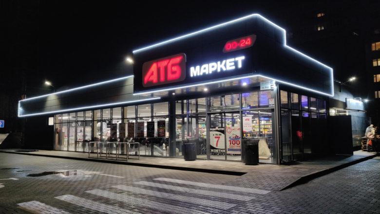 Мережа магазинів «АТБ» вилучила з полиць небезпечні напівфабрикати румунського виробника