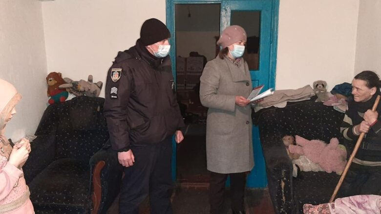 На Шепетівщині за неналежний догляд за дітьми батьки платитимуть штраф