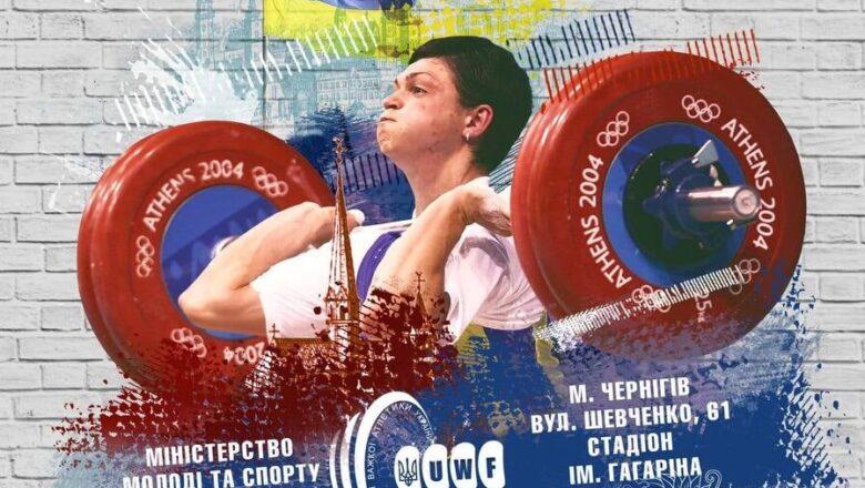 Шепетівські важкоатлети змагаються у Чернігові