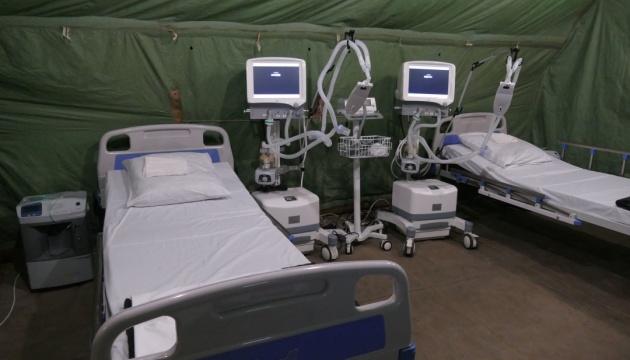 У Славуті розгорнуть мобільний шпиталь для надання медичної допомоги хворим на COVID-19