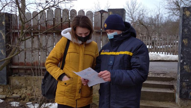 рятувальники на Білогірщині