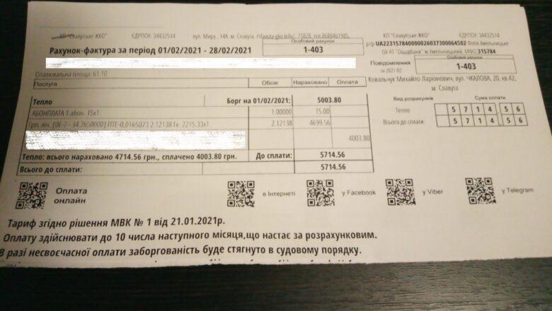 zobrazhennia_viber_2021-03-04_19-06-12