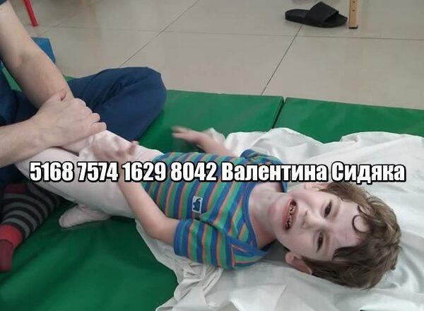 4-річний Максим Сидяка з Полонного потребує допомоги