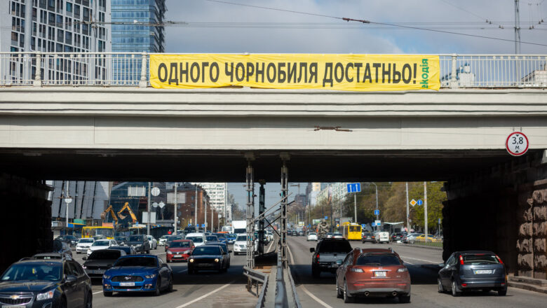 «Досить й одного Чорнобиля». Активісти проти добудови ХАЕС