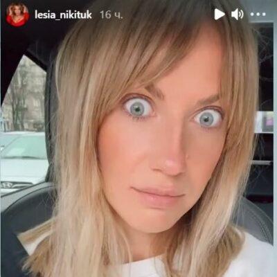 Як Леся Нікітюк та ЗМІ відреагували на її «призначення» головою Шепетівської РДА