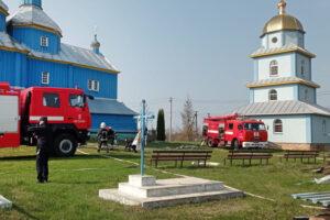 Нетішин, тренування пожежників, Великдень