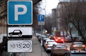Парковка, закон, Шепетівка, правила