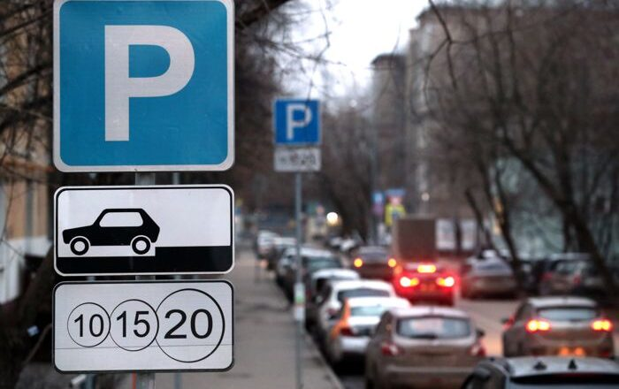 Commercial car parks in Moscow