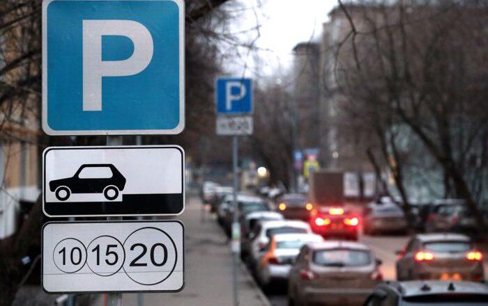 На Шепетівщині водіїв зобов'яжуть паркуватися по-новому