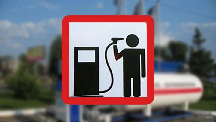 Ціни на пальне, бензин, Шепетівка, прогноз